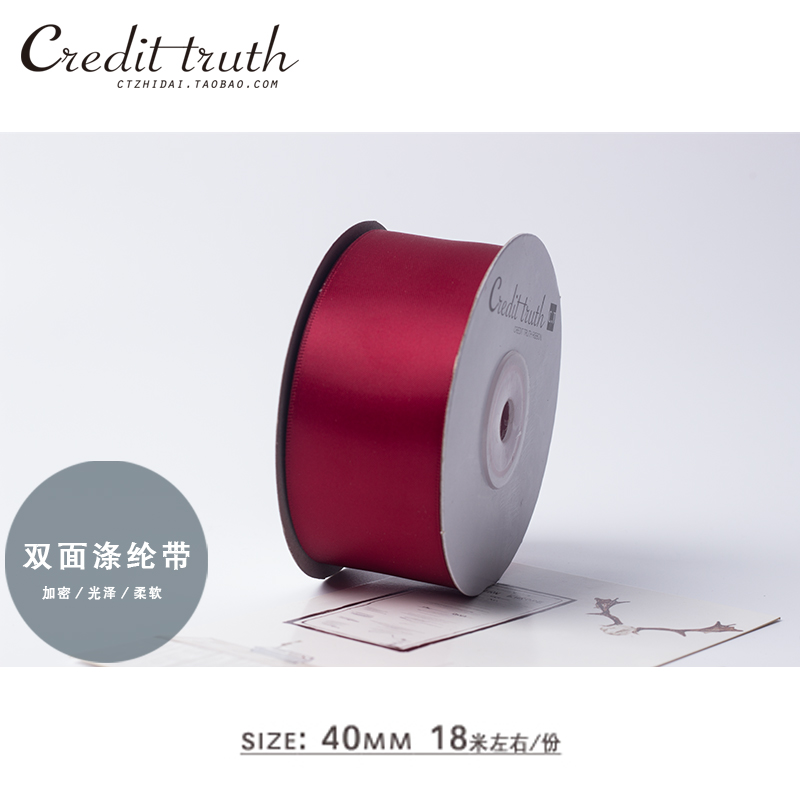 Wine Red 18 M / Roll
