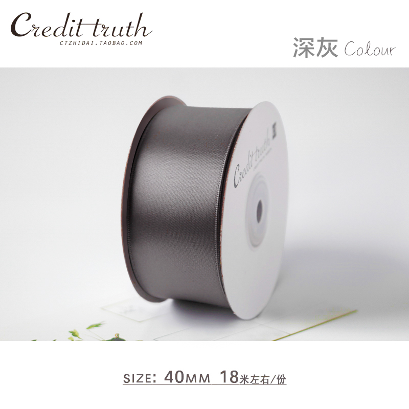 Dark Grey 18 M / Roll