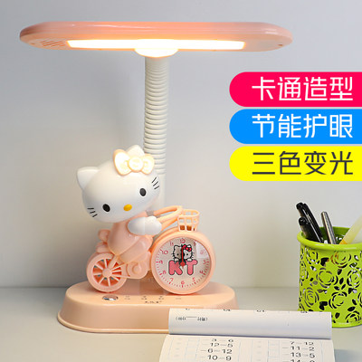 Children's cartoon table lamp plug-in eye-catching desk primary school student writing insurance three-color dimming bed headlight LED