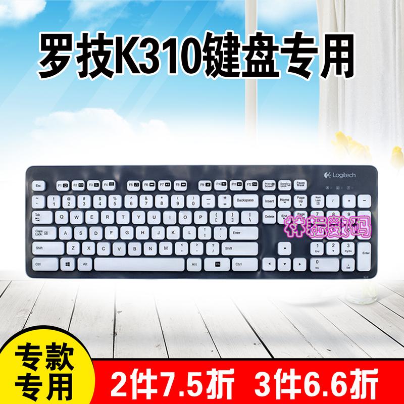 0984b7fd332 Logitech K310 desktop color keyboard protective film waterproof dustproof  keyboard membrane keyboard paste