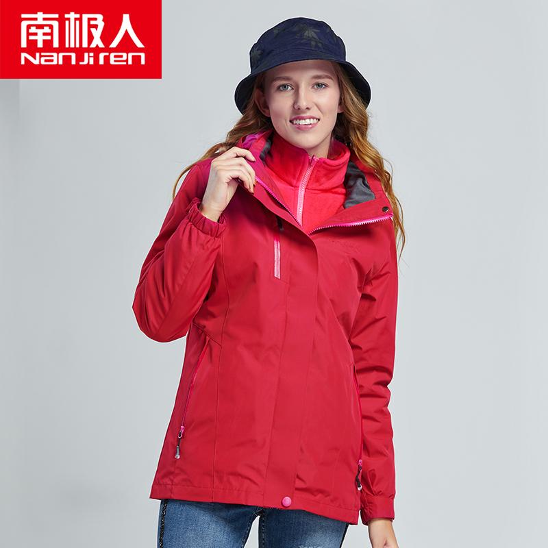 Красный Женский -80963