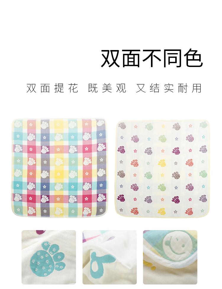 儿童夏凉被 纱布被子婴儿宝宝幼儿园纯棉空调被四季通用 夏季薄款商品详情图