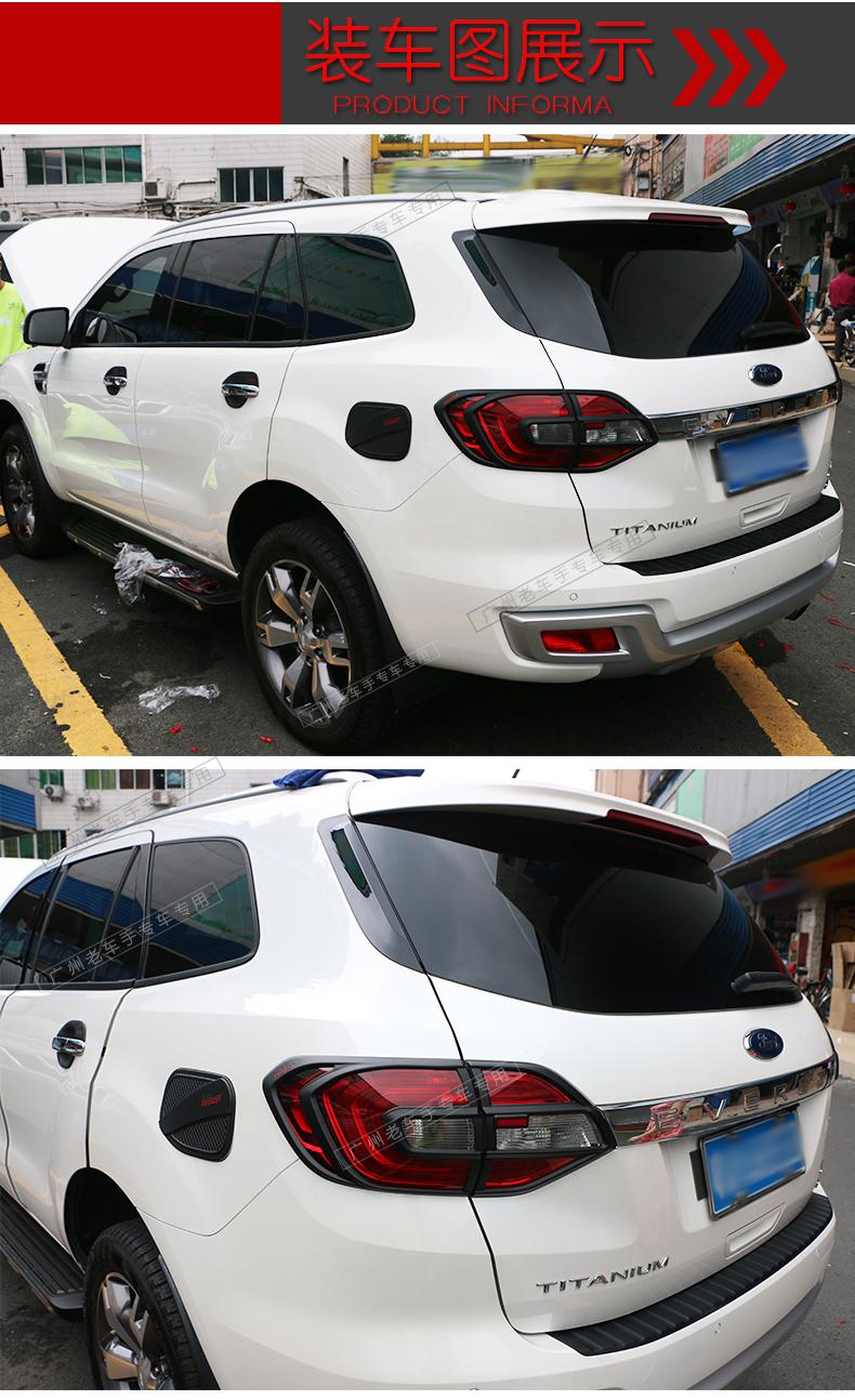 Bộ ốp ngoại thất màu đen của Ford EVerest 2015-2019 - ảnh 15