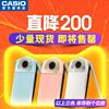 Casio/卡西欧 EX-TR750自拍神器美颜数码相机卡西欧自牌神器tr750