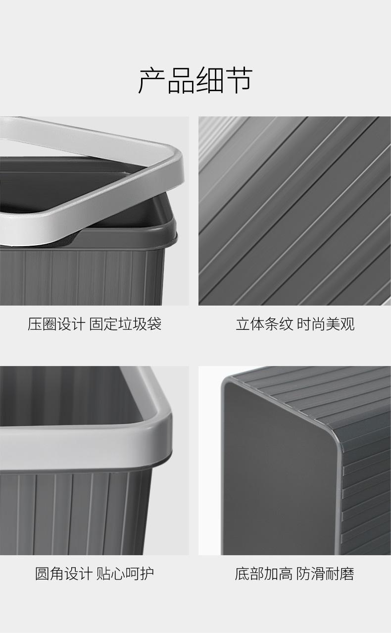 垃圾桶家用大号塑料创意厨房客厅卧室化妆室厕所马桶无盖分类纸篓详细照片