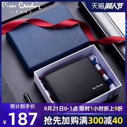 Pierre Cardin men's wallet 2020 new genuine leather genuine short wallet youth business cowhide ultra-thin wallet