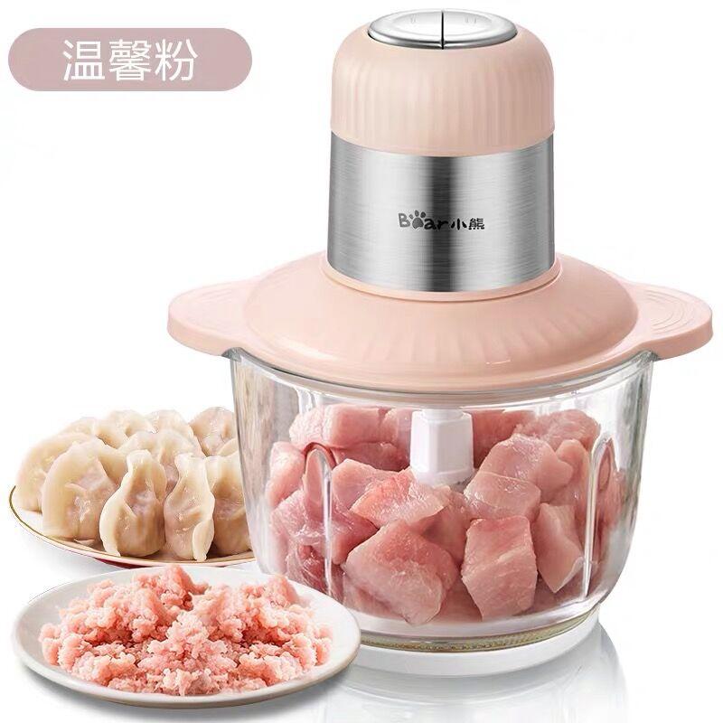 小熊绞肉机家用电动多功能不锈钢小型料理搅拌机打碎肉馅机碎菜器