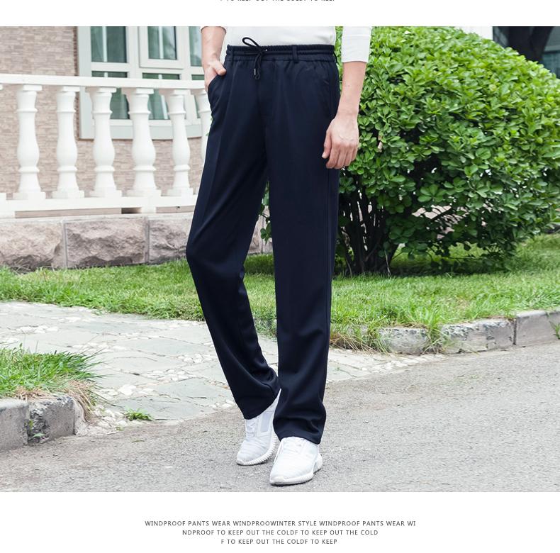 Mô hình mùa xuân đàn ông trung niên đàn hồi eo thẳng quần eo cao đàn hồi cao thường quần dài cũ quần lỏng lẻo