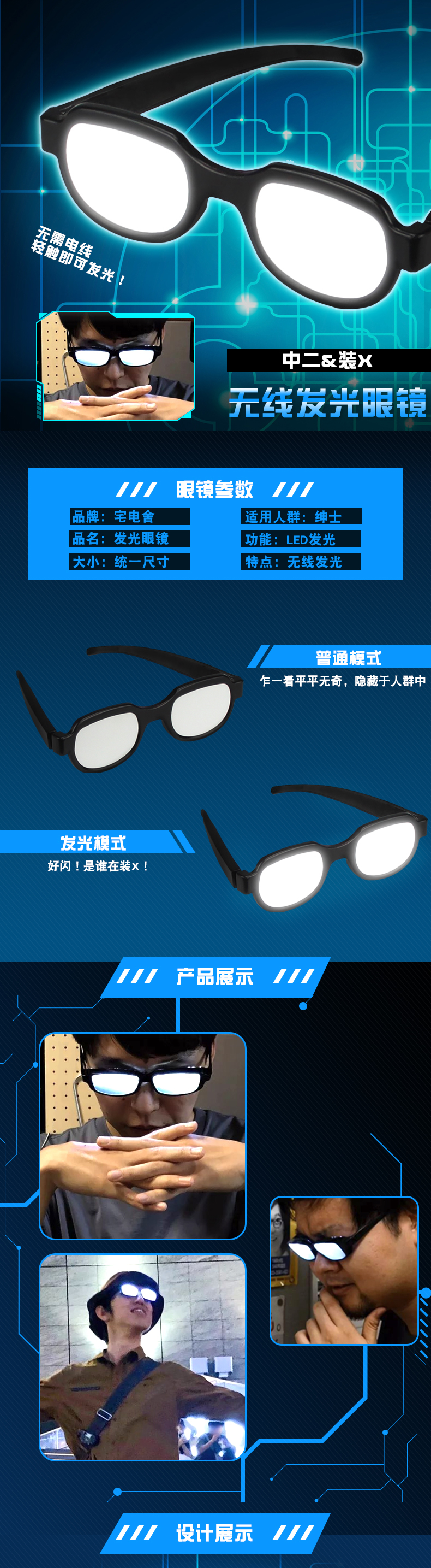 New Light Glasses Anime LED Stage Glowing Glasses Halloween Cos Costume Props