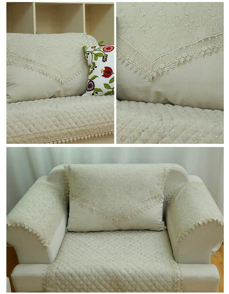 俏花园沙发套0_09.jpg