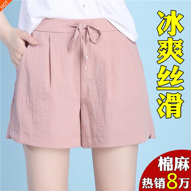 韩版短裤女夏季2018新款宽松大码高腰阔腿裤休闲白色薄款热裤子女
