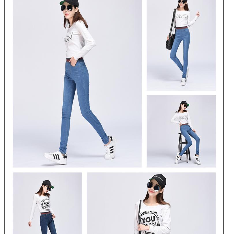 2018 mới cao eo jeans nữ kích thước lớn quần chân quần đàn hồi eo đàn hồi slim slimming mm
