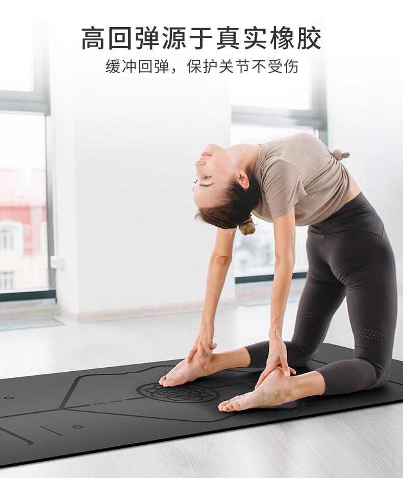 派度天然橡胶瑜伽垫女加宽加厚加长初学者男专业防滑健身瑜珈垫商品详情图