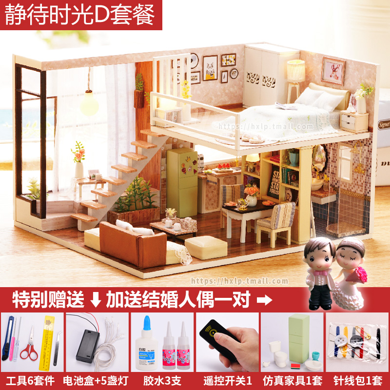 WAITING FOR TIME D PACKAGE + SEND TOOL 6 GLUE 3 + LIGHT + REMOTE CONTROL + WEDDING DOLL