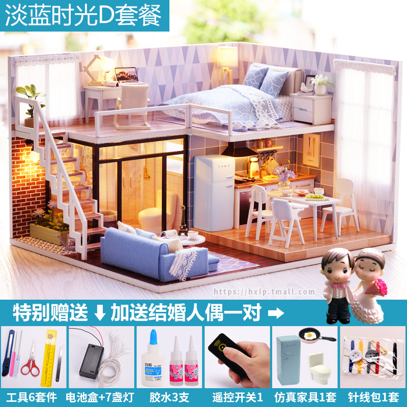 LIGHT BLUE TIME D PACKAGE + SEND TOOL 6 GLUE 3 + LIGHT + REMOTE CONTROL + WEDDING DOLL