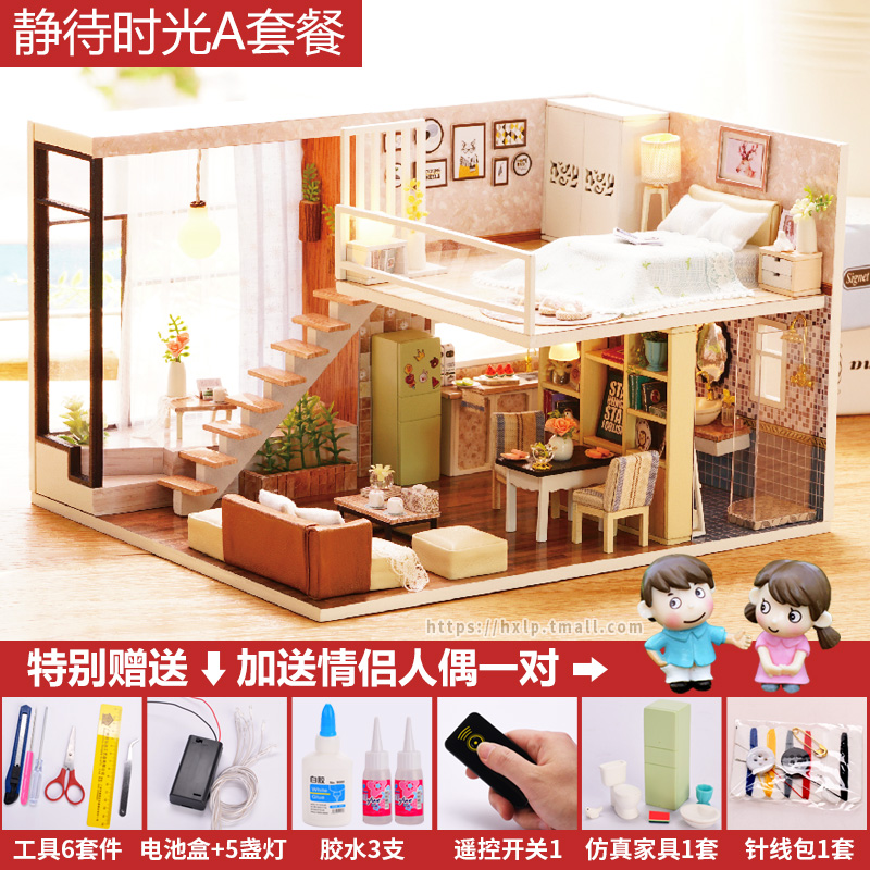WAITING FOR TIME A PACKAGE + SEND TOOL 6 GLUE 3 + LIGHT + REMOTE CONTROL + COUPLE DOLL