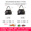 Summer on the new small bag female 2018 new wave Korean personality explosion models wild mini Messenger bag 2017 women bag