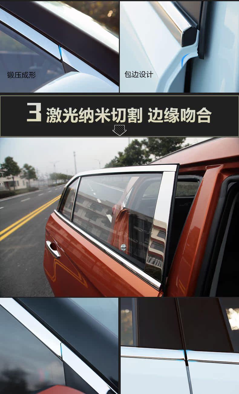 25车窗饰条改_14.jpg