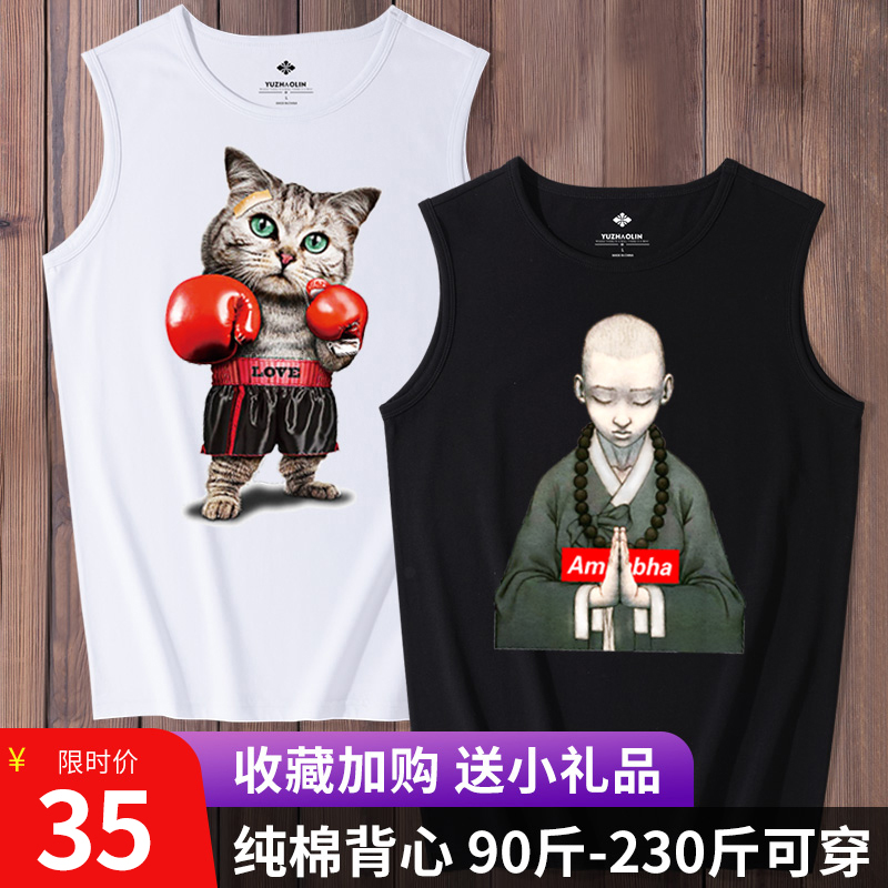 Men's sports vest youth students loose large size Tide brand sleeveless T-shirt personality printing waistcoat male tide fat