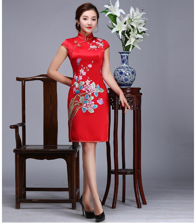 蓝月星辰红色重磅真丝刺绣旗袍 - 花雕美图苑 - 花雕美图苑