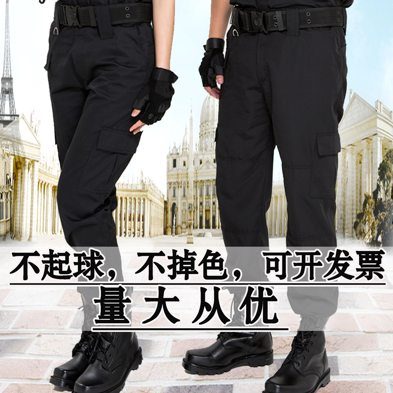 Spring and autumn security pants men's black autumn and winter wear wear work clothes pants summer tactical pants combat pants training pants