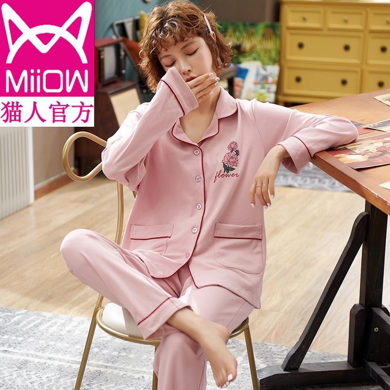 猫人睡衣春秋款纯棉长袖家居2件套,家居服睡衣套装,优选纯棉面料