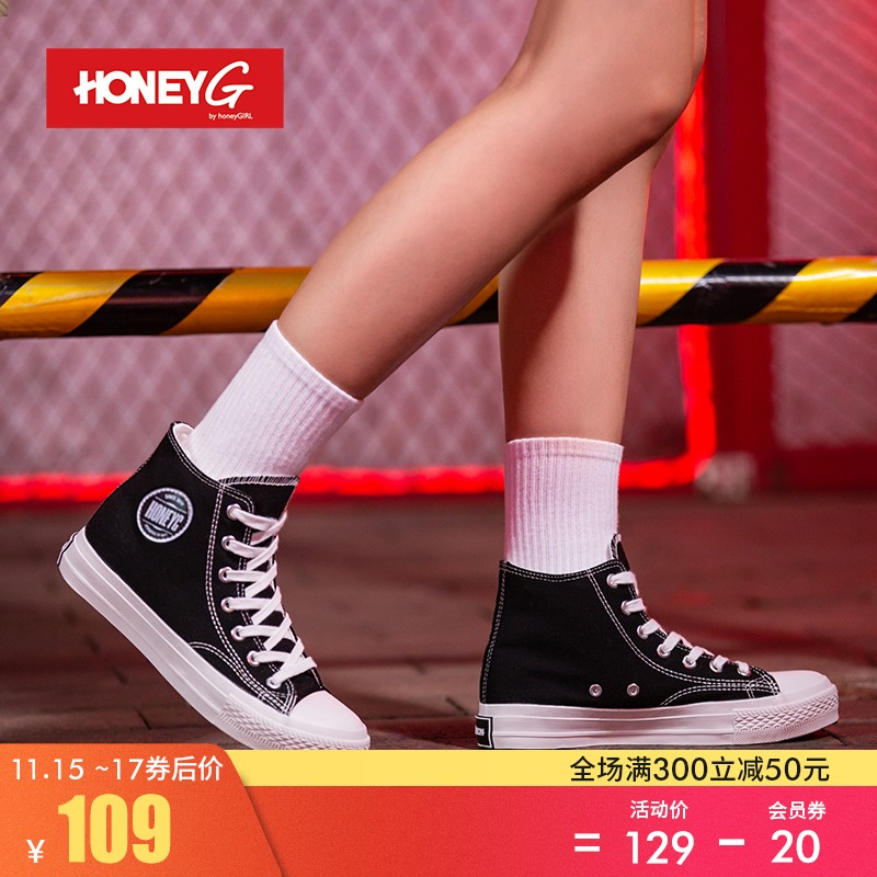 honeyGIRL甜粉2019新款秋季韩版高帮帆布鞋女休闲鞋网红平底鞋ins