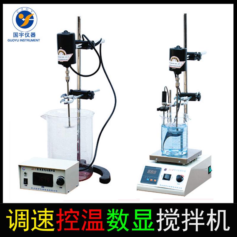 Реальный тест комната электрический размешивать машинально увеличение сила температура постоянный скорость размешивать устройство JJ-1 40w для 300W цифровой губернатор постоянный скорость