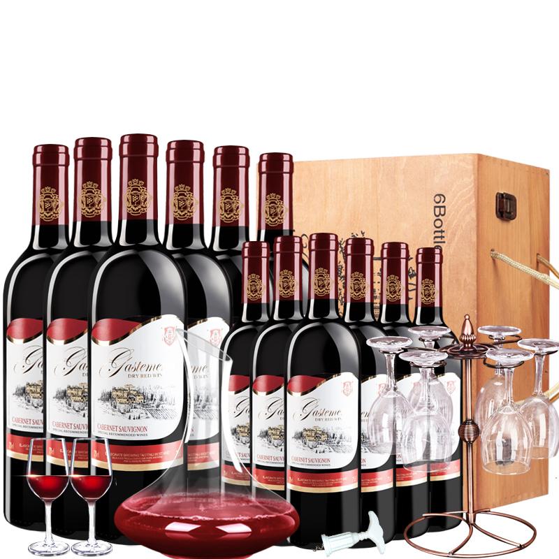 【比双11便宜】整箱6瓶红葡萄酒