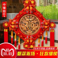 Ближний край узел Китайский узел персиковый лес гостиная большое благословение слово Подвеска домой перемещать веранду настенное украшение праздничные подарки