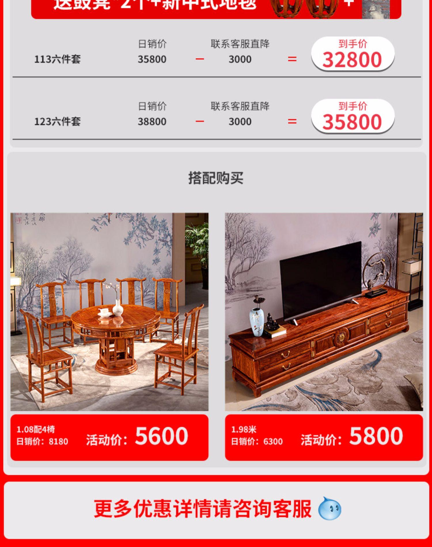 王木匠红木新中式沙发组合花梨木刺猬紫檀大户型实木别墅客厅家具商品详情图