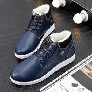 冬季加绒棉鞋男士休闲鞋搭扣款男鞋潮流男生加厚保暖板鞋