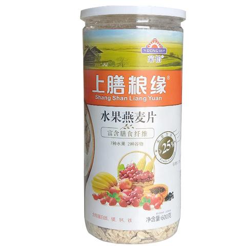 荣怡罐装上膳粮缘水果坚果混合燕麦片即食冲饮营养早餐食品麦片粥