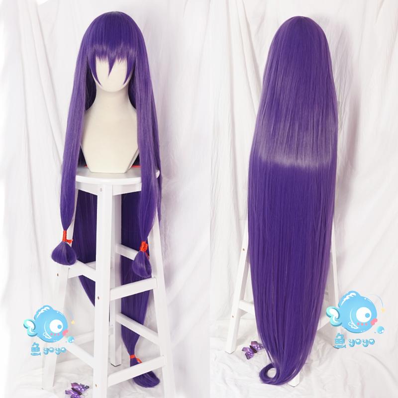 TaobaoRing [New]FGO swimsuit Nicole Kris cosplay wig - Taobao