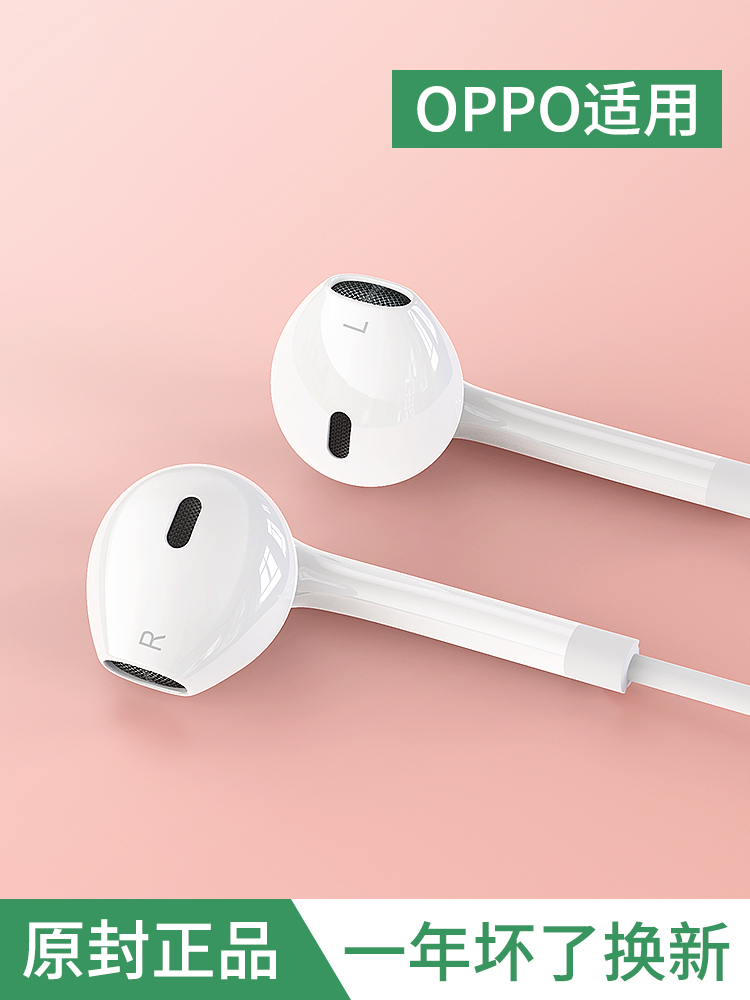 The original headset is suitable for oppo phone r17oppor15r11r9s in-ear k3k5 original a5a11a9 Android 4 earbuds universal wired type-c interface