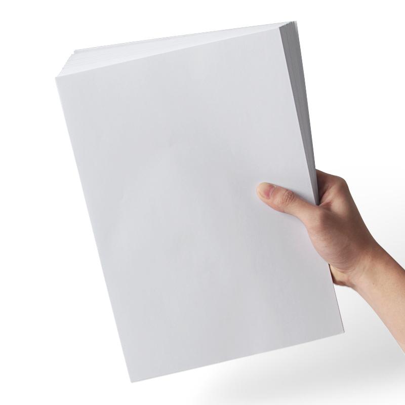 【100张】A4打印纸复印纸