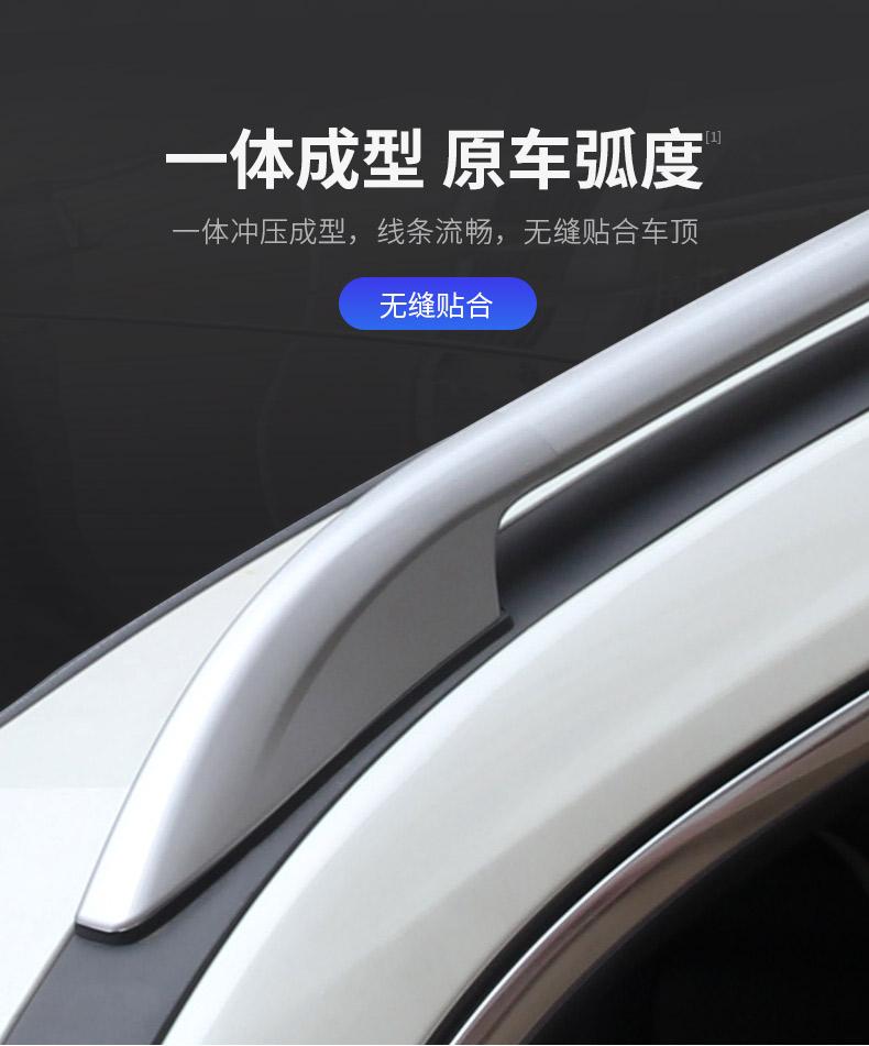 Thanh giá nóc xe Nissan X-Trail 2014 - 2019 - ảnh 9