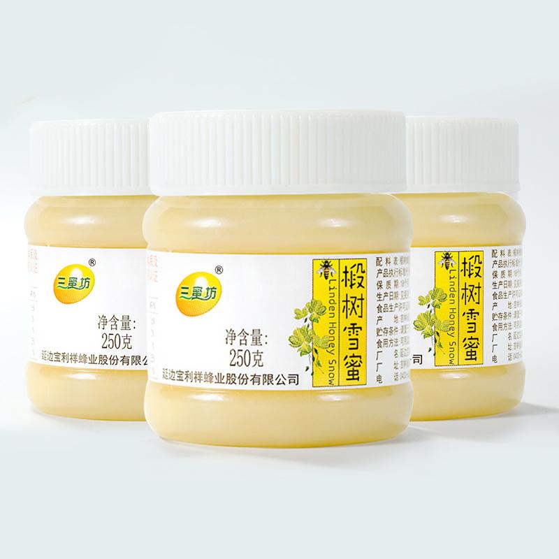 长白山三蜜坊纯蜂蜜 东北天然椴树野生雪蜜结晶蜂蜜250g*3瓶 峰蜜
