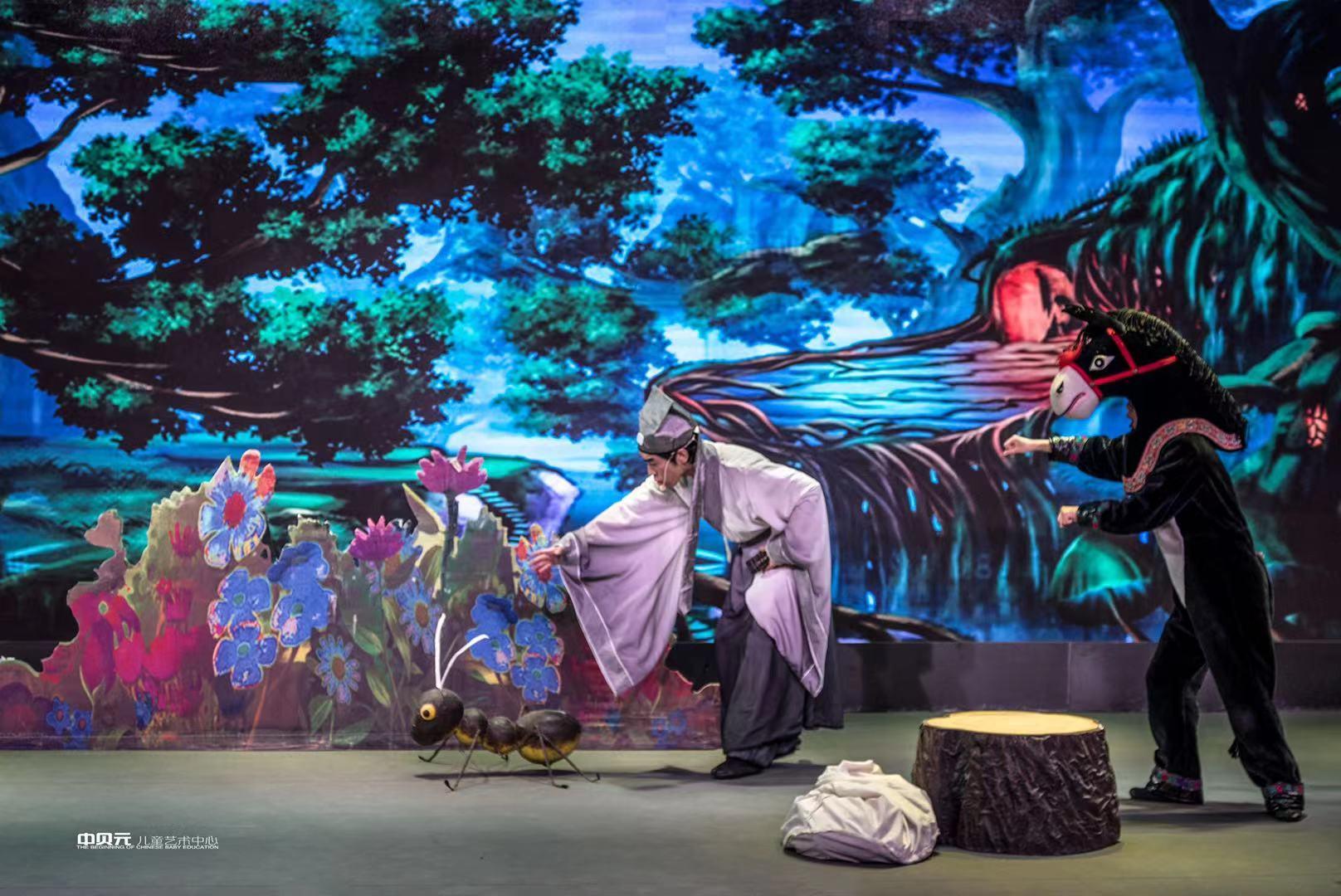 2021儿童剧《东郭先生与狼》改编自经典寓言故事-西安站