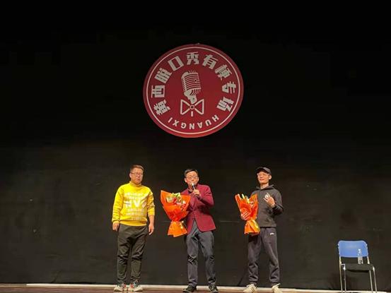 2021年度巨制《黄西脱口秀》爆笑盛宴X超级明星中文秀-上海站