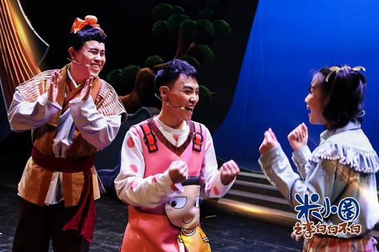 2021儿童成长舞台剧《米小圈之李白白不白》-西安站