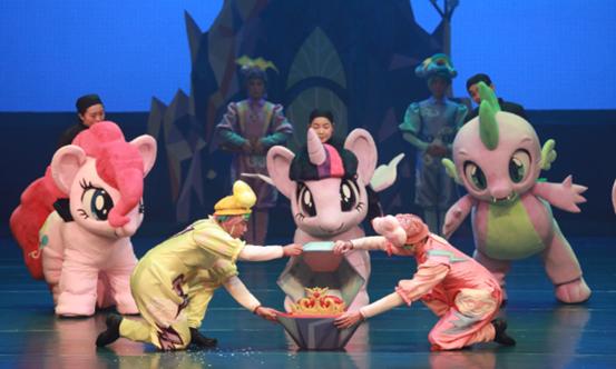 2021正版授权儿童剧《小马宝莉之友谊的皇冠》-贵阳站
