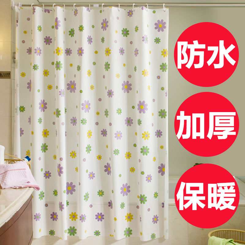 High Grade Thickening Shower Curtain Set Moldproof Waterproof Free Punching Bathroom Partition Window