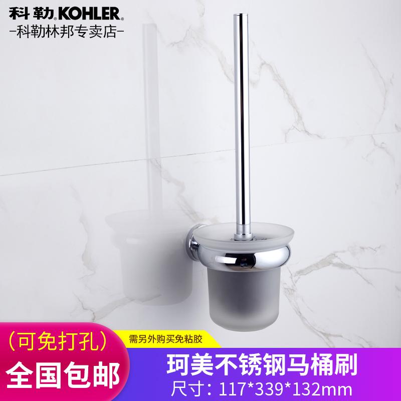 Kohler New Products Ke Mei Series Bathroom Hardware Stainless Steel Toilet Brush Holder Free Punch K