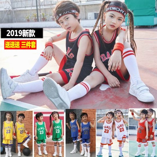 Summer children's basketball suit suit boys and girls baby kindergarten sixty-one performance clothing elementary and middle school students training jersey
