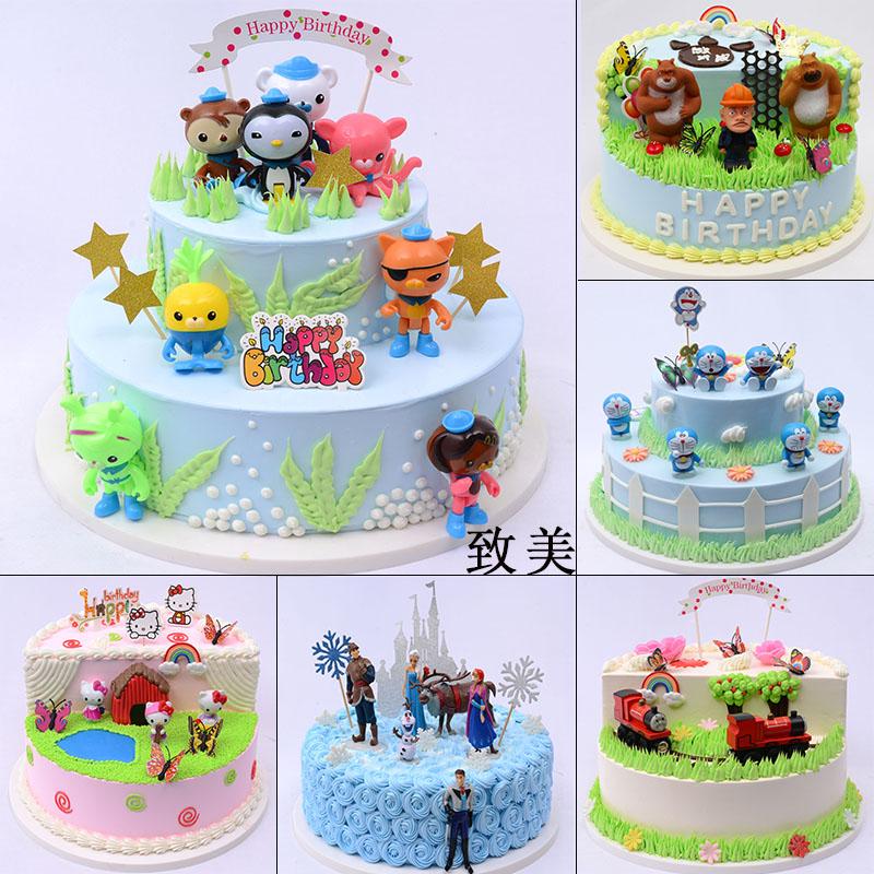 Pleasant Usd 45 36 Cake Model Simulation 2020 New Popular European Personalised Birthday Cards Fashionlily Jamesorg