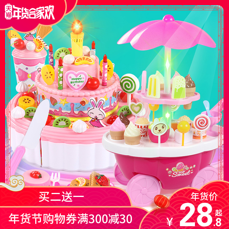 Children Ice Cream Cart Birthday Cake Girl Play House Toy Set 1 3 6 Years Old Boys And Girls