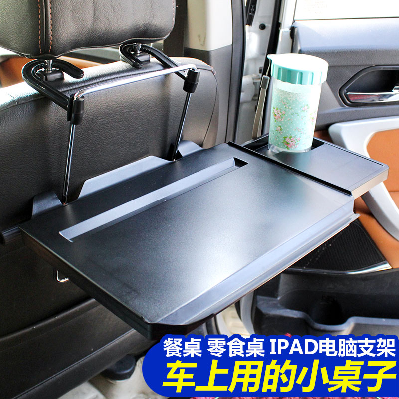 Car Dining Table Back Seat Office Desk Folding Small Tablet Ipad Stand Rear
