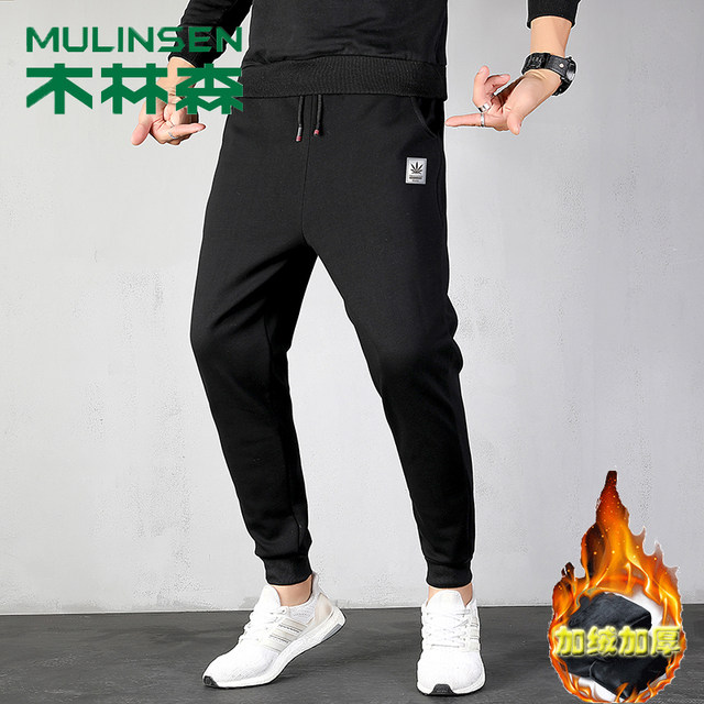 Muslinsen pants male sweater pants spring and autumn loose casual sports pants men's thin velvet loose beam fertilizer plus trousers