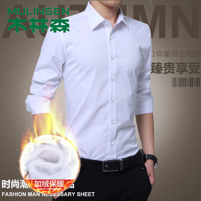 Mulinsen plus velvet padded long-sleeved shirt men's pointed collar casual tops fashion business long-sleeved shirts Slim groomsmen